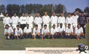 ФК Ниор 94/95 верхний ряд четвертый слева