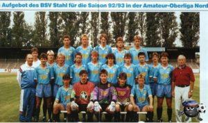 БСВ Шталь Бранденбург 92/93 средний ряд третий слева