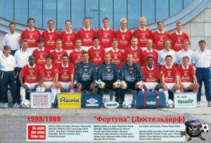 Фортуна Дюссельдорф 98/99 средний ряд третий слева