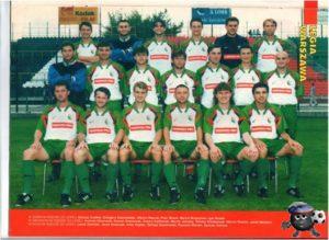 Легия 96/97  средний ряд второй слева