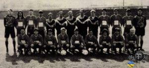 Ньирсег-Спартакус ФК Ньиредьхаза 95/96
