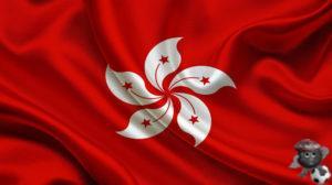футбольные клубы Гонконга