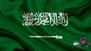 футбольные клубы Саудовской Аравии